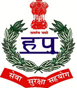 Haryana Police recruitment 2018-19 Notification @haryanapoliceonline.gov.in, haryana police recruitment, haryana police jobs, police jobs, jobs in haryana police, police jobs in haryana, hss constable jobs in haryana, haryana constable and si jobs