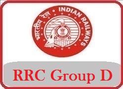 Railway RRC Recruitment 2018 Notification - www.indianrailways.gov.in, RRC Group D, RRC Indian railway recruitment, Railway Recruitment Group D jobs 2018