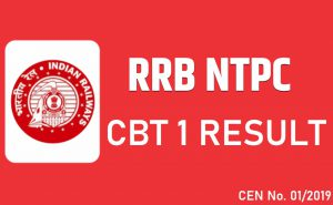 rrb ntpc result, cbt 1 result, rrb recruitment